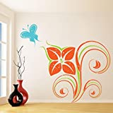 Decal Style Colorful Flower Wall Sticker Large Size- 32*28 Inch Color - Multicolor
