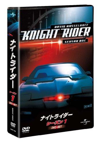 ナイトライダー シーズン 1 DVD-SET 【ユニバーサルTVシリーズ スペシャル・プライス】