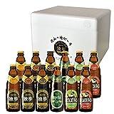 地ビール独歩 飲み比べ12本セット PDS-12IPM