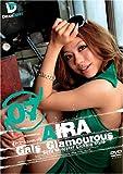 Gals Glamourous07 オトコアソビとイイオンナ AIRA