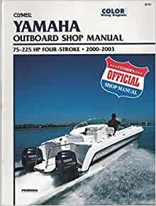 Best 40 hp 4 stroke autos post for 2017 yamaha 225 outboard
