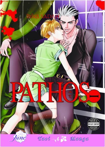 Pathos Volume 1 (Yaoi) (v. 1)