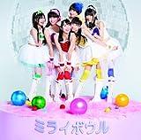 ミライボウル(初回限定盤A)(DVD付)