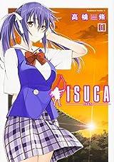 1月アニメ放送の高橋脩の漫画「ISUCA」第6巻が29日発売
