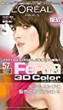 【まとめ買い】フェリア 3Dカラー57 クラッシーブラウン ×2セット