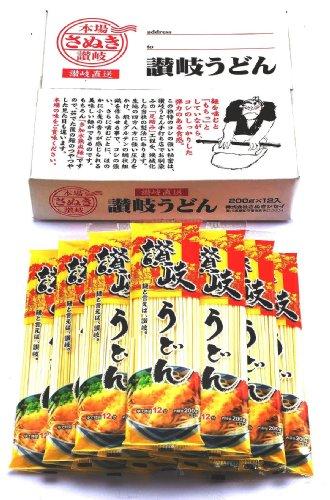 讃岐うどん200g×12袋