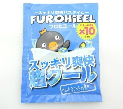 フロヒエール ウルトラミントの香り FHーUM 50g×12袋セット
