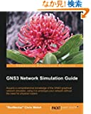 GNS3 Network Simulation Guide (Community Experience Distilled)