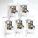 保健機能食品【元祖 黒ごまきな粉】5袋セット 270g×5袋