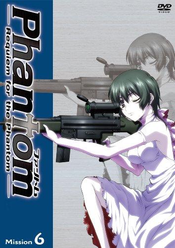 Phantom~Requiem for the Phantom~Mission-6 [DVD]