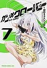 ガン×クローバー GUN×CLOVER 第7巻 2015年07月09日発売