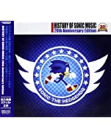 HISTORY OF SONIC MUSIC 20th Anniversary Edition