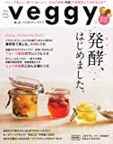 veggy (�٥���)Vol.27 2013ǯ 04��� [����]