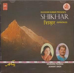 Shikhar Ghazals