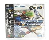 プロ野球スーパーリーグCD MCD (メガドライブ) セガゲームス G-6010
