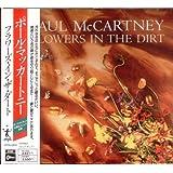 フラワーズ・イン・ザ・ダート [CD] Paul McCartney and Wings