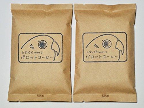パロットコーヒー ストロングアイス コーヒー豆 (200g/中挽き(標準))