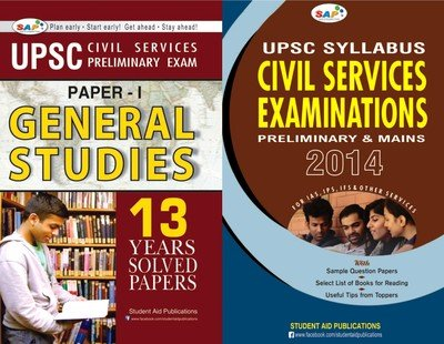 Contemporary Essays For Civil Services Examinations 1St Edition – 431431