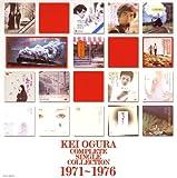 コンプリート・シングル・コレクション 1971~1976