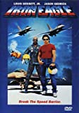 Iron Eagle (Full Screen)