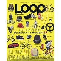 Loop Magazine 表紙画像