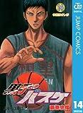 黒子のバスケ モノクロ版 14 (ジャンプコミックスDIGITAL)