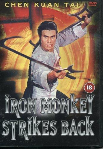 Iron Monkey Strikes Back [Edizione: Regno Unito]