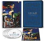 ラ・セーヌの星 DVD BOX 下巻