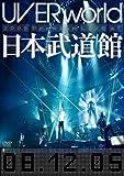 UVERworld 2008 Premium LIVE at 日本武道館(初回生産限定盤) [DVD]