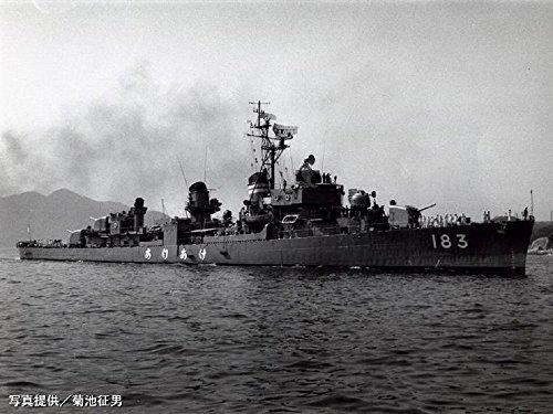 ピットロード 1/700 海上自衛隊護衛艦 DD-183 ありあけ 初代 SPJ01 プラモデル