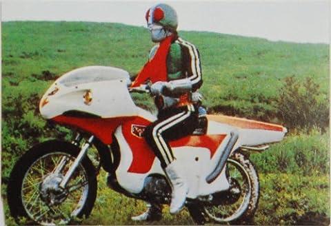 仮面ライダー チップス カルビー Calbee 新サイクロン号の秘密(1999)エラー品