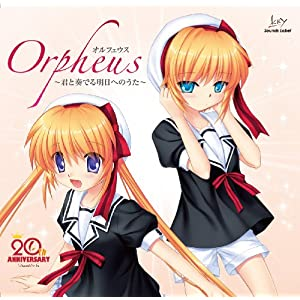 Key Sounds Label Orpheus ~君と奏でる明日へのうた~