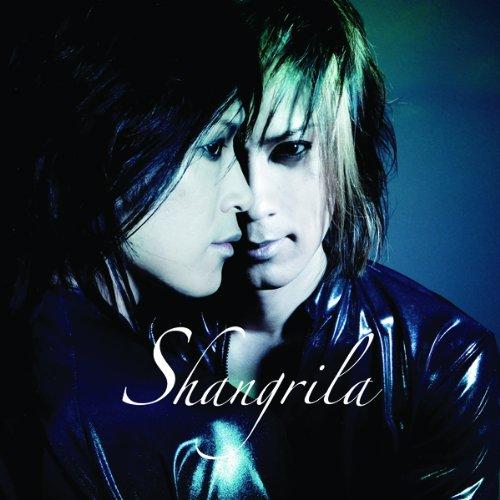 Shangrila + Rock'n Roll Circus