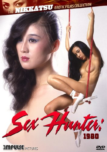 Sex Hunter: 1980 [DVD] [Region 1] [US Import] [NTSC]