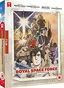 Wings of Honneamise - Collector's Combi-pack [Blu-ray]