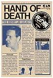 死の腕(ハンド・オブ・デス)―ヘンリー・リー・ルーカス物語 (non‐fiction mystery)