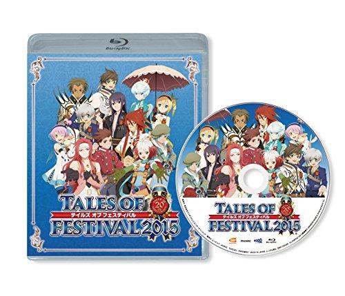 テイルズ オブ フェスティバル 2015 [1日目](通常版) [Blu-ray]