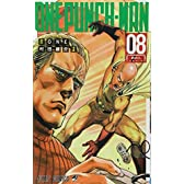 ワンパンマン 8 (ジャンプコミックス)