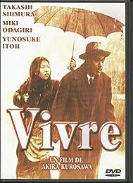 Vivre (Japon 1952)