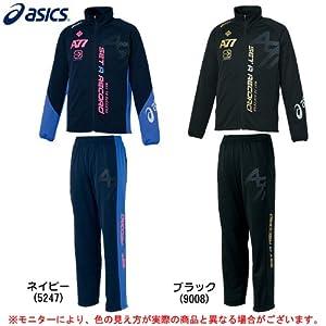 ASICS(アシックス) トレーニング ジャケット パンツ 上下セット XAT700/XAT800 ジャージ上下 メンズ 2013年 (ネイビー(5247), M)