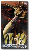 超時空要塞マクロスシリーズ YF-19 #M9