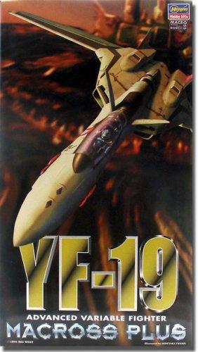 1/72 超時空要塞マクロスシリーズ YF-19 #M9