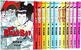 BILLY BAT コミック 1-12巻セット (モーニングKC)