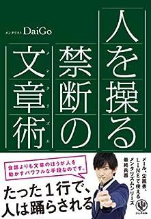 【保存版】工務店で使う住宅キャッチコピー21選