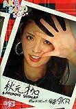 AKB48 5400sec.microSD VOL.9:秋元才加
