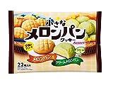 カバヤ 小さなメロンパンクッキーアソート メロンパン&クリームメロンパン 22枚×6袋