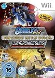 echange, troc Arcade Hits Pack: Gunblade NY & L.A. Machineguns [import allemand]
