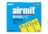 【指定第2類医薬品】エアミットサットF 6錠 ランキングお取り寄せ