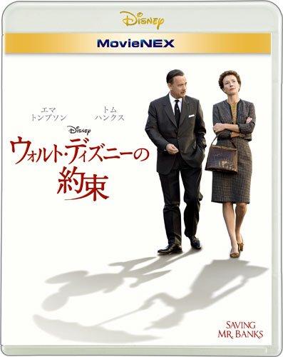 ������ȡ��ǥ����ˡ�����« MovieNEX [�֥롼�쥤+DVD+�ǥ����륳�ԡ�(���饦���б�)+MovieNEX����] [Blu-ray]