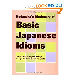 Kodanshas Dictionary of Basic Japanese Idioms (Kodansha's Children's Classics) Jeff Garrison